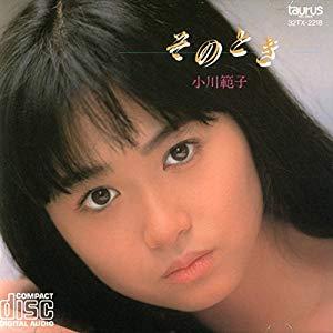 「はぐれ刑事純情派」に20年以上出演『小川範子』