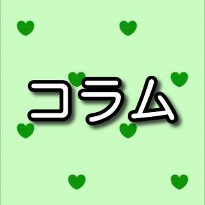 時代ごとのアイドルとアニメ(アニメソング)の関係性