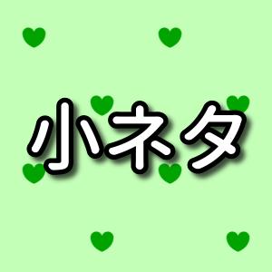 女性アイドルの最高売り上げシングルランキング(ベスト100)