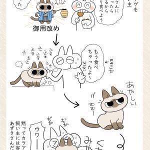 【複製】SUZURIセールのお知らせ
