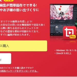 動画を分かりやすいソフトで編集したい(GOM Mix Pro)
