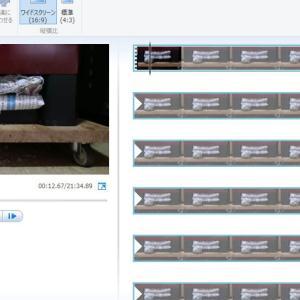 動画を分かりやすいソフトで編集したい(Windows Movie Maker 6.0そのⅰ)