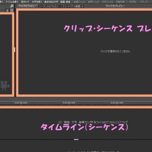 ビデオ編集ソフトVideoPadでマルチ画面のビデオを作成