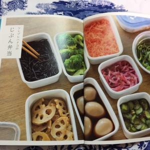 【弁当持参応援ブログ】ツレヅレハナコのじぶん弁当でオサレな本質飯を学ぼう