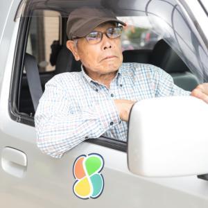 愛知県へせどりに行ってきました!ほぼ全滅…仕入れられず…。