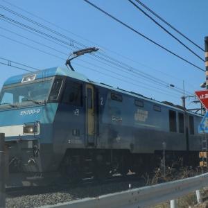 EH200-9ブルーサンダー(高崎線)