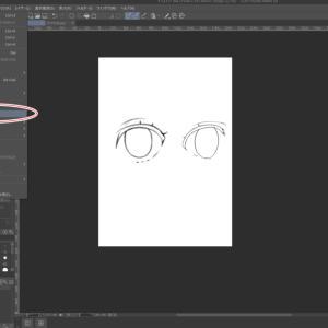 スキャナーや保存した画像の線画を抽出する方法とは?