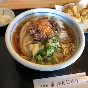 かんじろう【徳島市南二軒屋町】