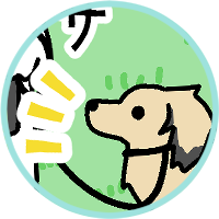 飼い主に不意打ちする犬