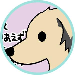 犬のサプリの効果