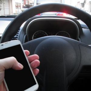 ヤバいで!一発免停も 12月1日から「ながら運転」の違反点数と反則金が3倍にアップ