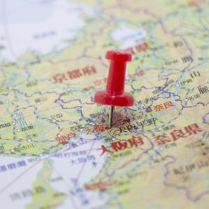 最近またよく話題になる大阪に難読地名が多いのはなぜ?