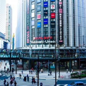 ヨドバシ梅田タワーの商業施設「LINKS UMEDA( リンクス梅田)」のオープンはいつ?