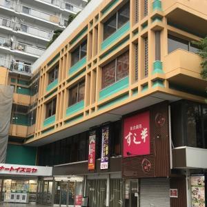 通勤途中にある今福鶴見のイズミヤ今福店3階にスポーツジムがオープン