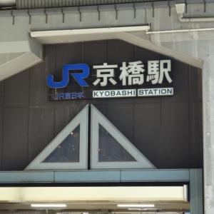 47年間の歴史にいったん幕 京橋のダイエー(現イオン)が閉店はいつ?