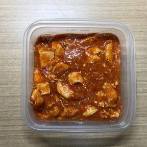 [ホットクック、作り置き] 鶏肉のトマト煮
