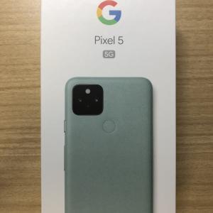 [レビュー] Pixel 5 買いました
