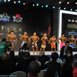 53rd Asian Championships (47)