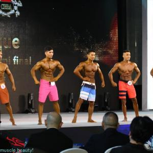 53rd Asian Championships (46)