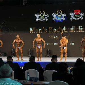 53rd Asian Championships (58)