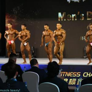 53rd Asian Championships (81)