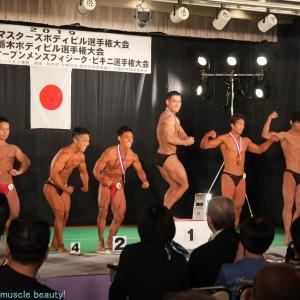2019 Kanto Bodyfitness Championships (24)
