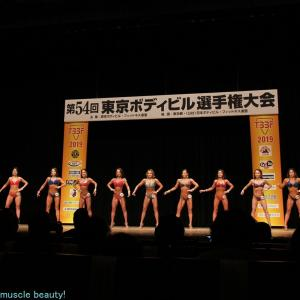 2019 Tokyo Championships (13)