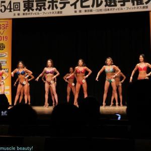 2019 Tokyo Championships (18)