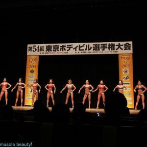 2019 Tokyo Championships (20)