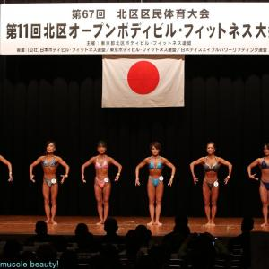 2019 Kita-ku Open (16)