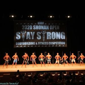 2020 Shonan Open (40)