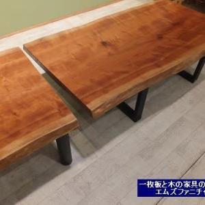 547、アメリカンチェリーの一枚板テーブル。お届け前の準備完了。 一枚板と木の家具の専門店エムズファニチャーです。