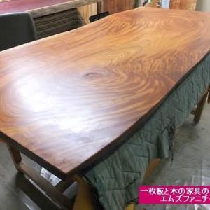 556、ケヤキの一枚板テーブル、木目が面白い。お届け前の仕上げ。 一枚板と木の家具の専門店エムズファニチャーです。