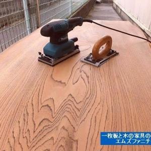 559、あたらしく、機械のサンダーを新調いたしました。 一枚板と木の家具の専門店エムズファニチャーです。