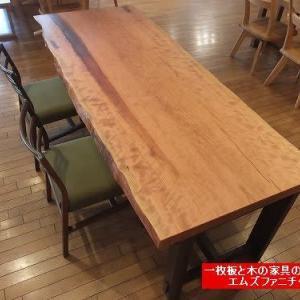 589、アメリカンチェリーの一枚板テーブル。これから赤みが増していく。劇的に色が変化する。 一枚板と木の家具の専門店エムズファニチャーです。