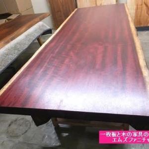 591、お客様からご予約頂いたパープルハートの一枚板テーブルをお手入れ。 一枚板と木の家具の専門店エムズファニチャーです。