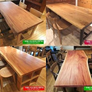 592、写真加工ソフトをダウンロードして試してみました。 一枚板と木の家具の専門店エムズファニチャーです。