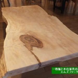 593、【静かなる秋のテーブル展開催】 温かみのある一枚板テーブル、木のテーブル、色々ご用意致しました。 一枚板と木の家具の専門店エムズファニチャーです。