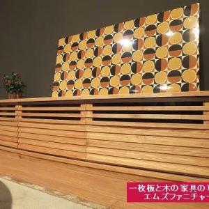 611、【周年祭直前】1800mmTVボード 前の部分の曲線が美しい仕上がり。 一枚板と木の家具の専門店エムズファニチャーです。