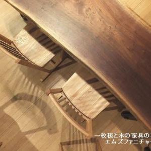 612、【新入荷】 和モダンな雰囲気、クラフト感のあるしっかりとした板座のチェアー、オイル仕上げ。一枚板と木の家具の専門店エムズファニチャーです。