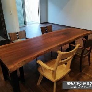 615、長いウォールナットの一枚板テーブルをご新築のお客様のお宅へ。 一枚板と木の家具の専門店エムズファニチャーです。