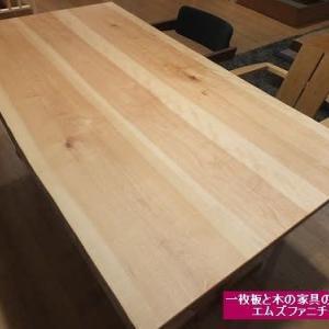 616、【新入荷一品もの限定品】 北海道カバ材のテーブル。1600mmコンパクトサイズテーブル。 一枚板と木の家具の専門店エムズファニチャーです。