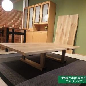 620、【新入荷】国産ナラのテーブル用の天板数枚入荷。1600mm超。一枚板と木の家具の専門店エムズファニチャーです。