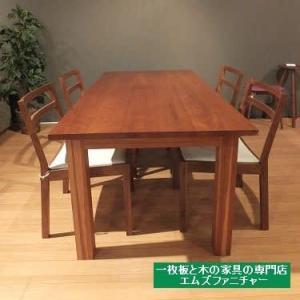 621、【特別価格で販売します】落ち着いた色合いに色づきましたアメリカンチェリーダイニングテーブル。1800mmサイズ。 一枚板と木の家具の専門店エムズファニチャーです。