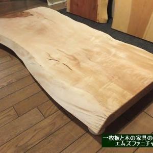 641、栃の一枚板テーブル。リビングテーブル、花台、敷台用が仕上がりました。一枚板と木の家具の専門店エムズファニチャーです。