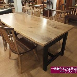 645、環境の事もしっかり考えて作っています。国産ナラ材の素材を最大限に活かしたテーブルです。 一枚板と木の家具の専門店エムズファニチャーです。