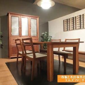 647、木の良さ、木の家具のいいこと。大切なこと。少しずつ伝えたいと思っております。一枚板と木の家具の専門店エムズファニチャーです。