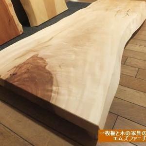 799、【春のイベント】一枚板と木のテーブル展と、お悩みご相談会。今週末も開催。ご来店お待ちしております。 一枚板と木の家具の専門店エムズファニチャーです。
