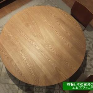 705、家族が集まる丸いテーブルという選択。色々な樹種で作ることができます。 一枚板と木の家具の専門店エムズファニチャーです。