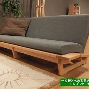 706、【お客様からお問合せ】エムズファニチャーで、人気の低めの木枠フレームソファーについて。 一枚板と木の家具の専門店エムズファニチャーです。